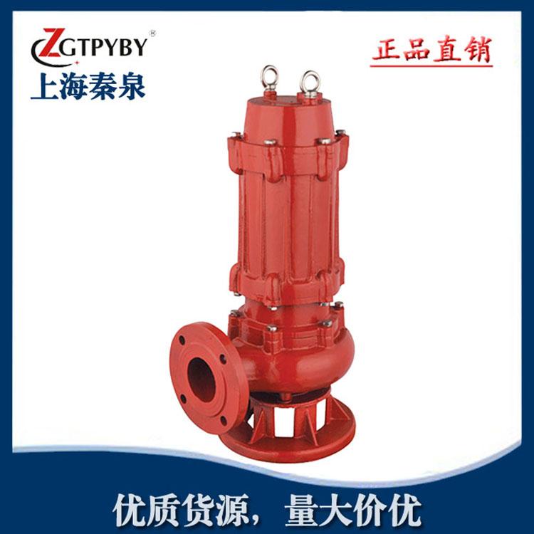 耐高温潜水泵 三相无堵塞铸铁立式耐高温潜水泵 厂价出售