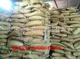 供应用于生产肥料厂家|生产饲料厂家|生产陶瓷厂家的黄腐酸钾