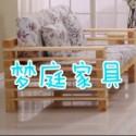 供应苏州家具厂订制/订做现代沙发松木实木沙发