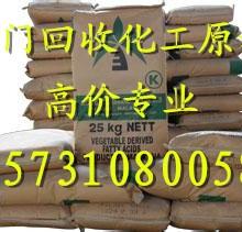供应上海回收热熔胶