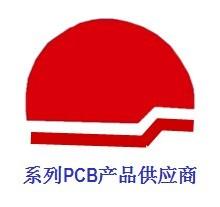 PCB线路板(电路PCB线路板(电路板)喷锡与抗氧化的区别及优缺点板)喷锡与抗氧批发