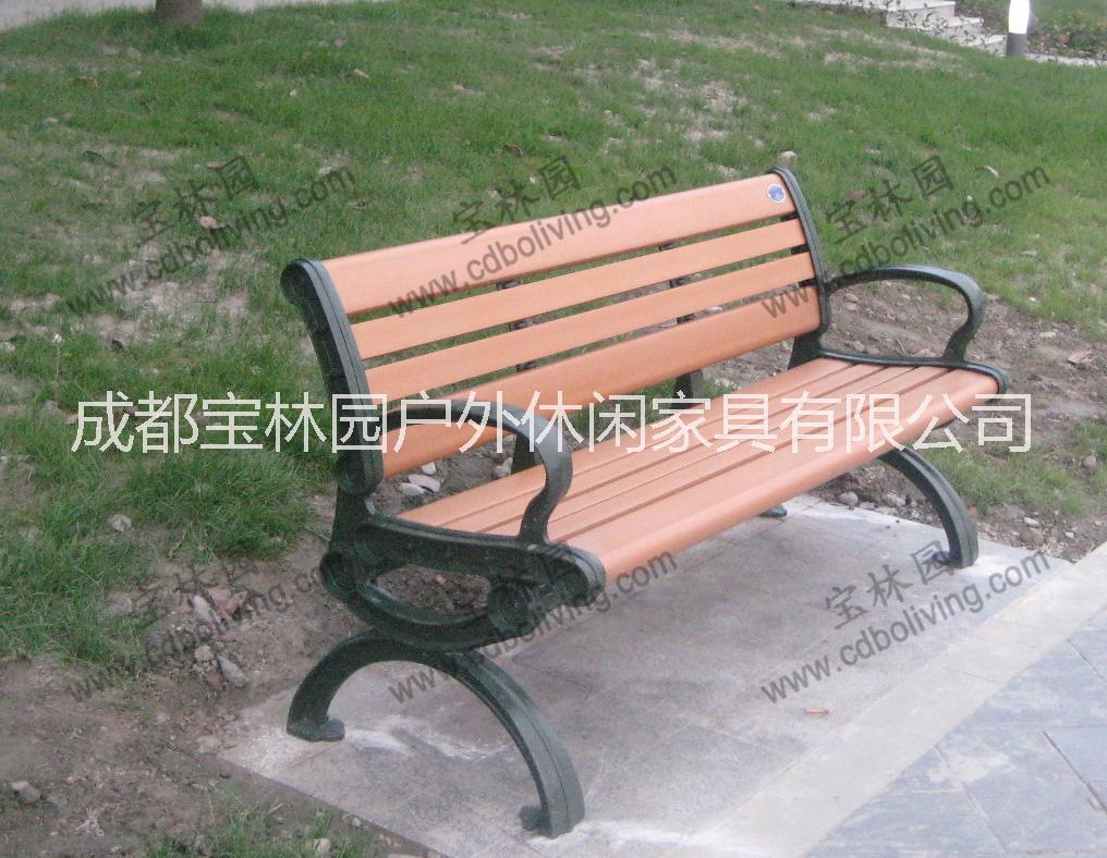 供应户外休闲椅BA2
