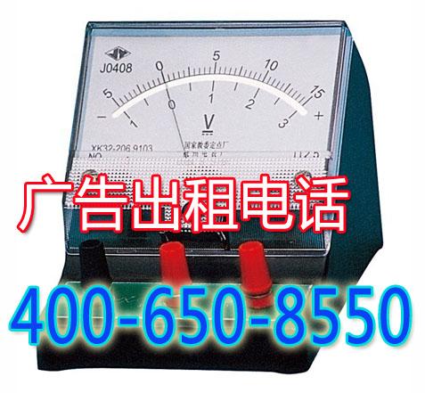 供应气象仪器销售