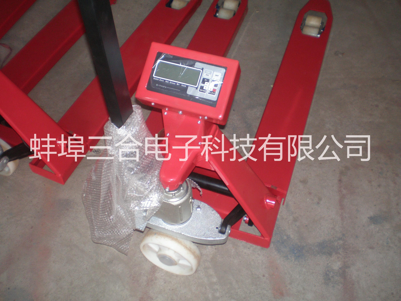 供应1吨电子叉车称,1吨移动电子秤