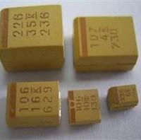一级代理AVX钽电容|AVX贴片钽电