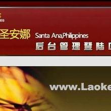 供应用于5455的菲律宾圣安娜代理批发