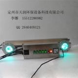 供应不锈钢紫外线消毒器