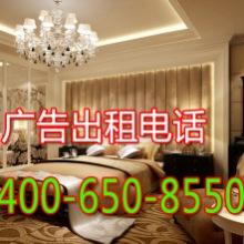 供应北京淋浴屏公司