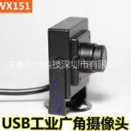 威鑫视界WX151图片