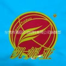 供应用于服装印花的莱卡泳衣印花胶浆