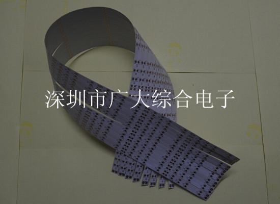 供应背光源fpc柔性线路板,fpc电路板厂直销