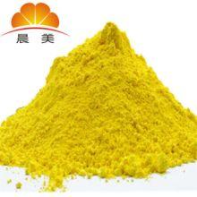 PVC人造革黄色颜料,PVC有机色粉,满足人造革使用的各项要求批发