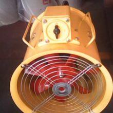 供应上海手提式安全轴流风机厂家 手提式防爆风机哪家好批发