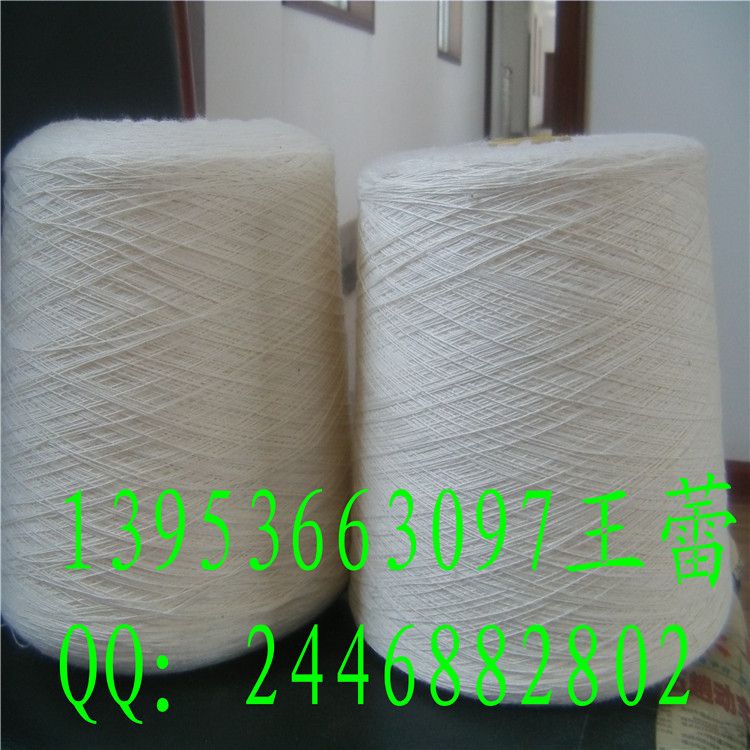 供应用于的T80/C20气流纺涤棉纱10支16支21支