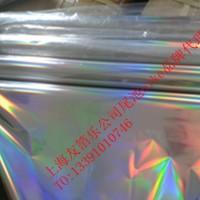 日本进口烫印PS塑胶镭射银FX0