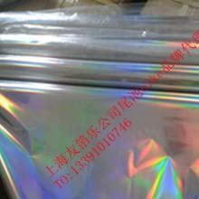 供应用于塑胶材质表面的日本进口烫印PS塑胶镭射银FX018批发