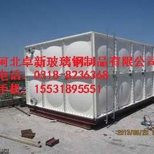 供应用于哈密玻璃钢水箱厂家SMC水箱批发