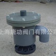 供应常温常压PVC呼吸阀储罐配套呼吸阀PVC单呼阀非金属单呼阀图片