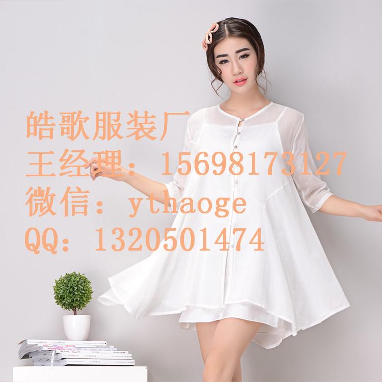 供应安徽合肥棉麻女装 韩版大码女装 服装厂家15698173127