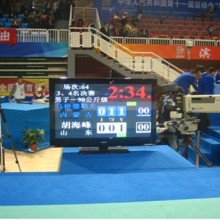 供应新疆巴音郭楞蒙古摔跤比赛用仪器哪里有,供应摔跤计时打分系统价格,摔跤计时记分系统方案与介绍批发