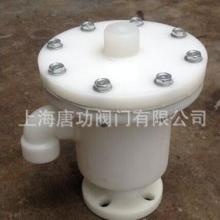 供应常温常压PP呼吸阀玻璃钢储罐配套呼吸阀PP单呼阀非金属单呼阀图片