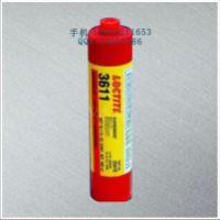 供应用于化工产品的贴片红胶 刮胶LOCTITE红胶3611