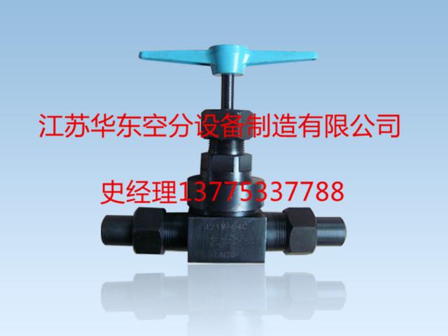 供应沪威J21W-64C隔膜截止阀