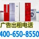 供应北京小家电批发市场