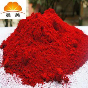 PVC管材用大红色粉,涂料专用图片