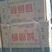 供应用于堵漏防水的SM-1速凝型堵漏王河北唐山专卖批发