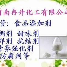 供应磷酸二氢作用,磷酸二氢钠生产厂家