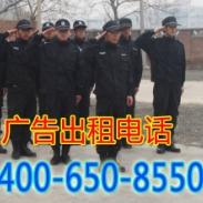通州保安公司图片