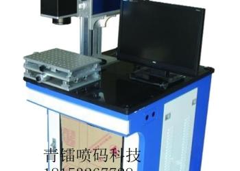 丝锥光纤激光打标机图片
