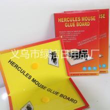 厂家直销驱虫灭害用品 供应外贸出口粘鼠板老鼠克星环保老鼠板