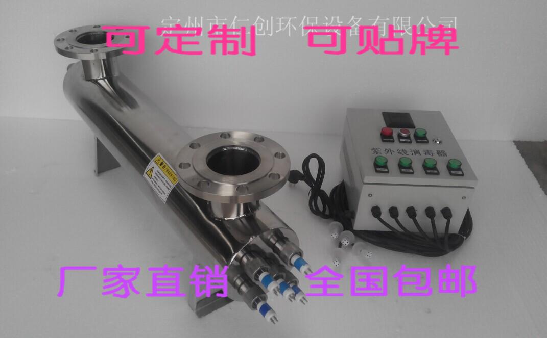 水处理紫外线杀菌器图片/水处理紫外线杀菌器样板图 (2)