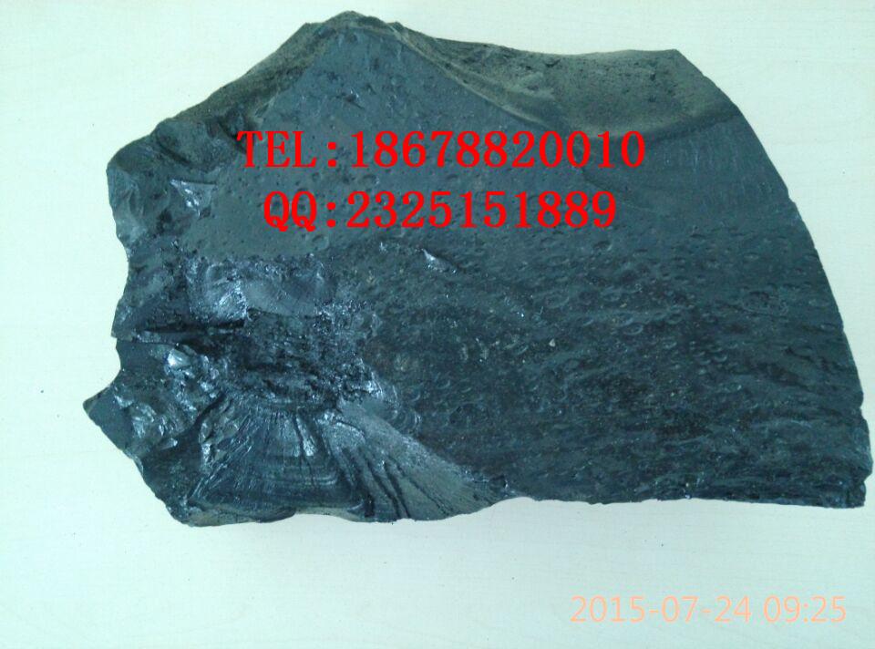 供应用于防腐防水的菏泽10号沥青的价格是多少