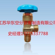 供应沪威QF-2活瓣式氧气瓶阀批发