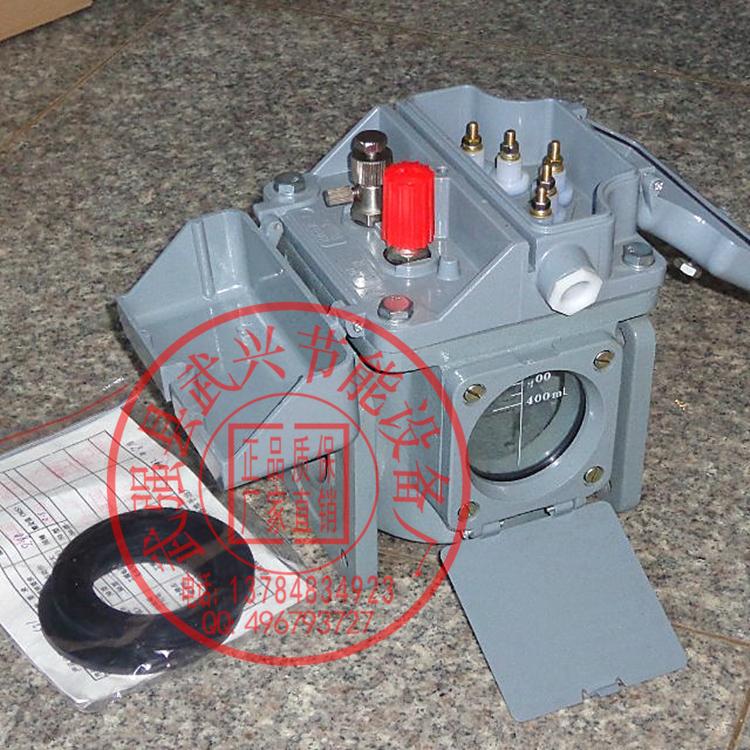 变压器qj-80继电器 瓦斯继电器价格