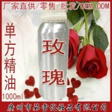 供应英国进口纯植物玫瑰精油1000ml批发