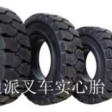 供应900-20钢厂专用实心轮胎