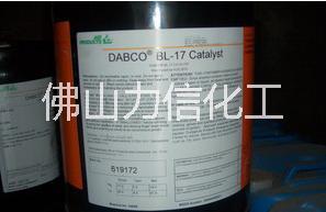 供应用于聚氨酯海绵 高密度海绵 聚氨酯软泡的佛山高斯米特B4900