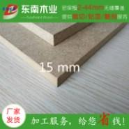 E1级15mm密度板图片