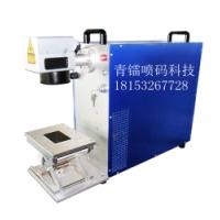电子五金材料光纤激光打标机
