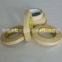 供应东莞茶山美纹胶生产厂家