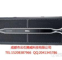戴尔PowerVault MD3800f 戴尔存储总代理 戴尔SAN网络存储最新价格批发