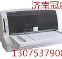 供应四通OKI5860打印机山东代理