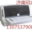 济南代理实达650K票据打印机图片