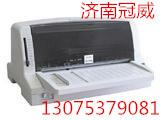 供应济南代理实达BP3000XE打印机