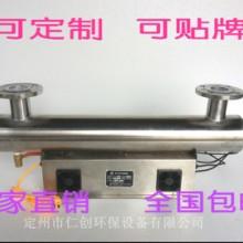 厂家直销厦门市紫外线消毒器,水杀菌消毒设备批发 零售采购