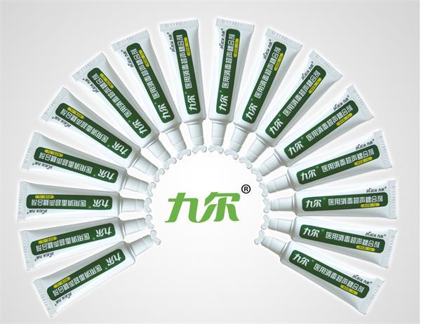 供应用于B超耦合剂 医用消毒超声耦合剂